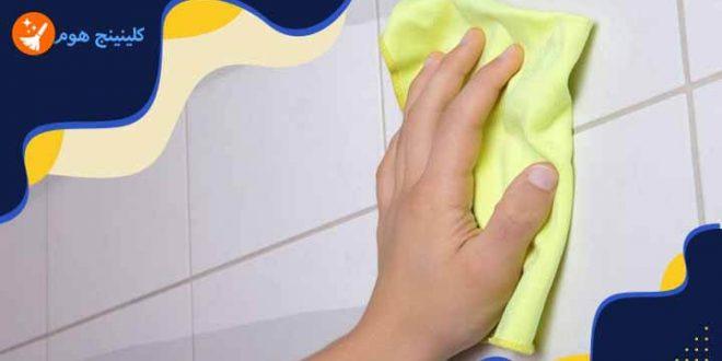 كيفية تنظيف سيراميك جدران الحمام